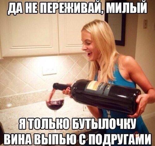 http://www.bugaga.ru/uploads/posts/2016-01/thumbs/1453396477_kartinki-35.jpg