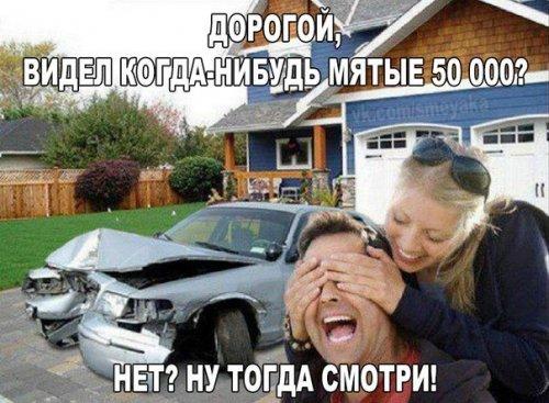Новые АВТОприколы (22 фото)