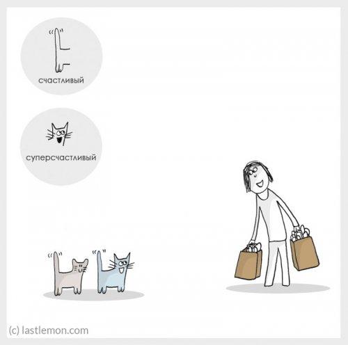 Кошачий язык в забавных комиксах (16 фото)