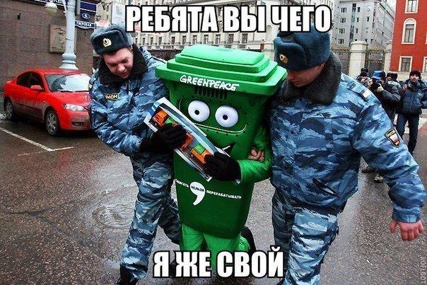 чем прикольные фото с мусорами признавался, что очень