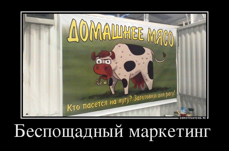 http://www.bugaga.ru/uploads/posts/2016-02/1456127919_demotivatory.jpg
