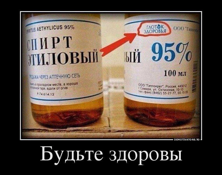 конце не болеть демотиваторы осетин было