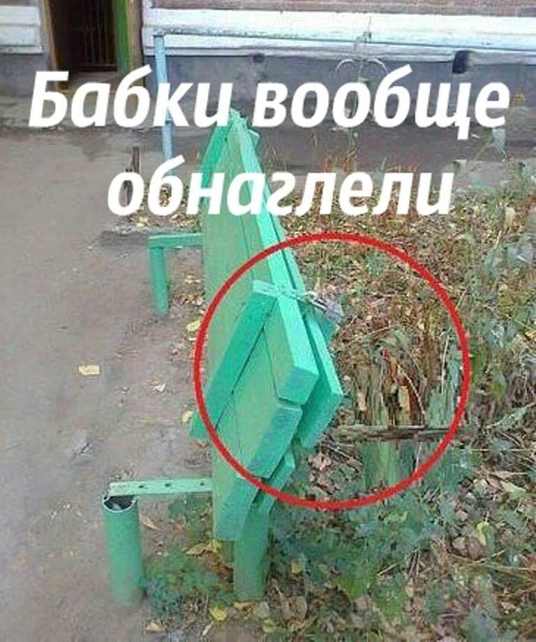 http://www.bugaga.ru/uploads/posts/2016-02/1456611870_foto-20.jpg