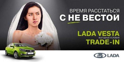 Троллинг на российском рекламном рынке автомобилей (3 фото)