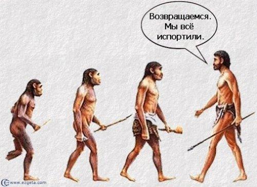 Сатирические иллюстрации об эволюции (25 шт)