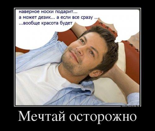 Свежий сборник демотиваторов (18 шт)