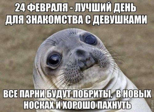 Смешные анекдоты (17 шт)