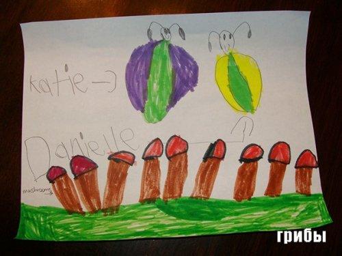 Детские рисунки, которые покажут, насколько вы испорчены (27 фото)