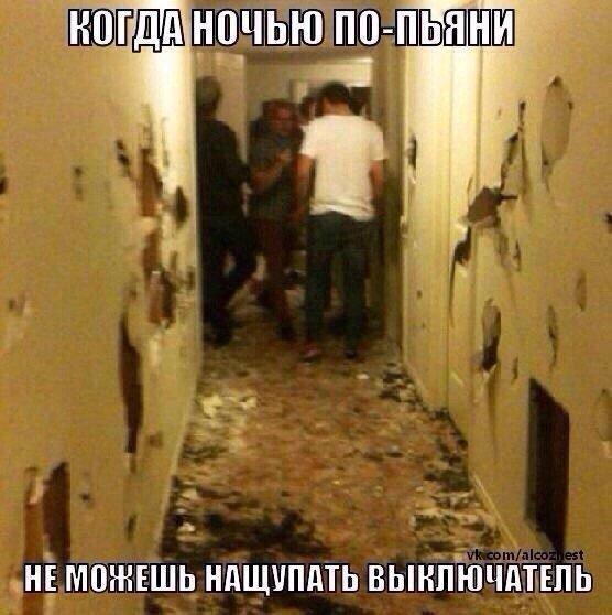 http://www.bugaga.ru/uploads/posts/2016-03/1456780765_fotomemy-25.jpg
