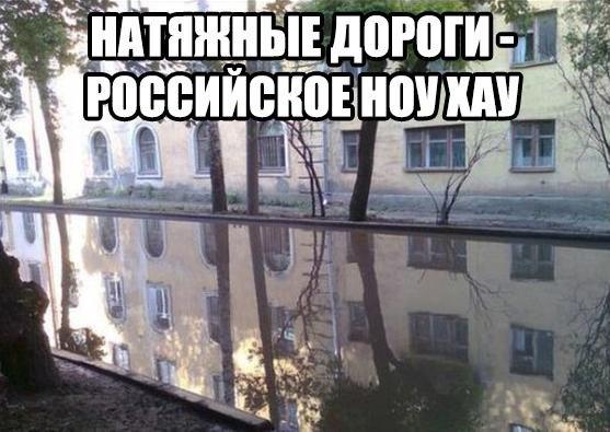 1458213869_avtoprikoly-8.jpg
