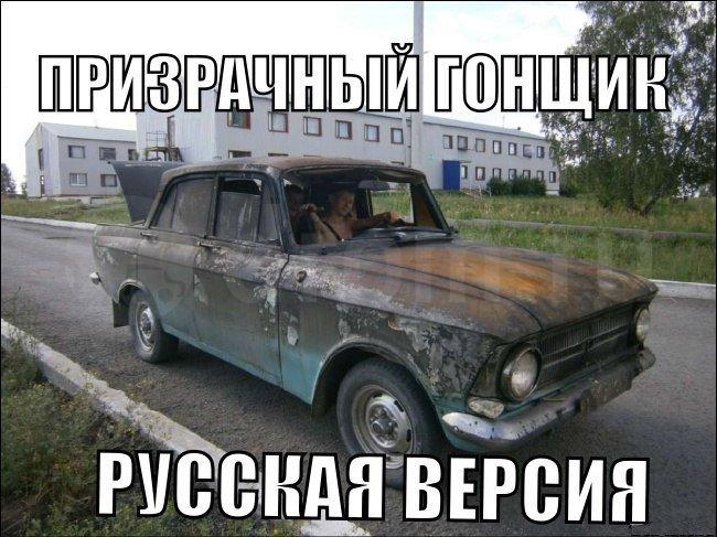 1458213874_avtoprikoly.jpg
