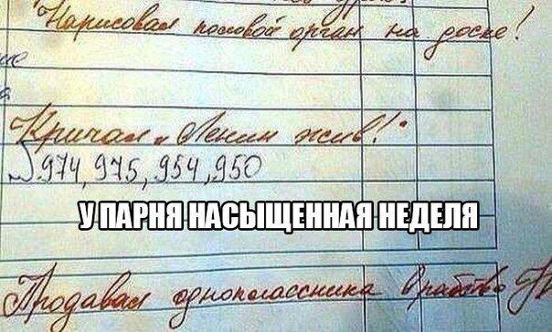 http://www.bugaga.ru/uploads/posts/2016-03/1458542616_anekdoty.jpg