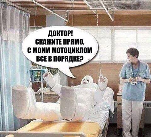 http://www.bugaga.ru/uploads/posts/2016-03/1458574494_kartinki-4.jpg