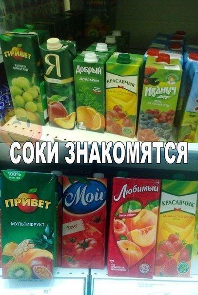 http://www.bugaga.ru/uploads/posts/2016-03/1459170367_fotomemy-19.jpg