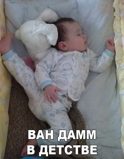 http://www.bugaga.ru/uploads/posts/2016-03/1459341579_fotomemy-23.jpg