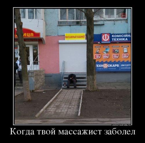 Прикольные демотиваторы-новинки (17 шт)