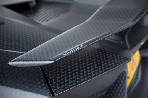 Сверхмощная спецверсия Lamborghini Aventador 750-4 Superveloce J.S. Edition (9 фото)