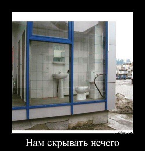 http://www.bugaga.ru/uploads/posts/2016-03/thumbs/1457595843_demotivatory-12.jpg