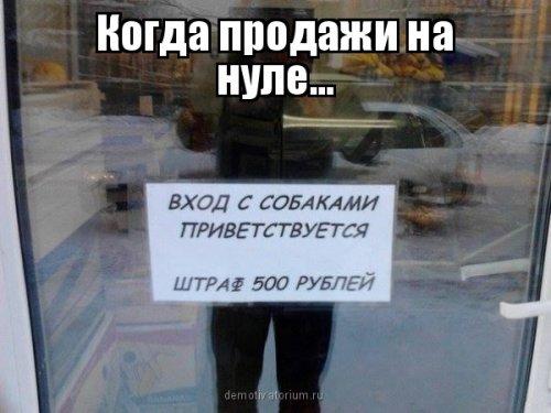 http://www.bugaga.ru/uploads/posts/2016-03/thumbs/1457694271_fotomemy-9.jpg