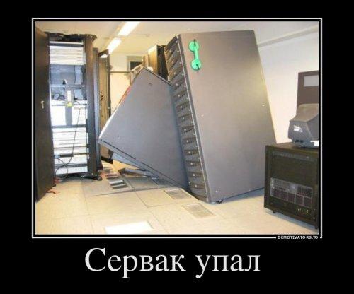 Новые демотиваторы (18 шт)