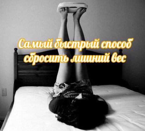http://www.bugaga.ru/uploads/posts/2016-03/thumbs/1457970315_kartinki-21.jpg