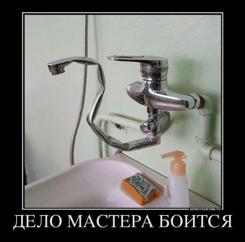 http://www.bugaga.ru/uploads/posts/2016-03/thumbs/1458025381_demotivatory-8.jpg