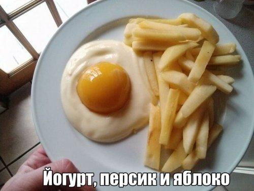 http://www.bugaga.ru/uploads/posts/2016-03/thumbs/1458070803_kartinki-13.jpg