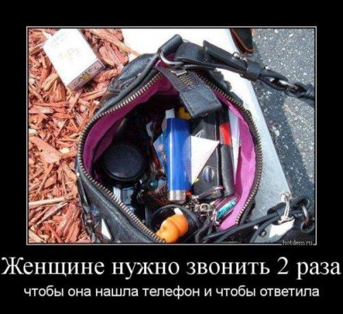 http://www.bugaga.ru/uploads/posts/2016-03/thumbs/1458114596_demotivatory-6.jpg