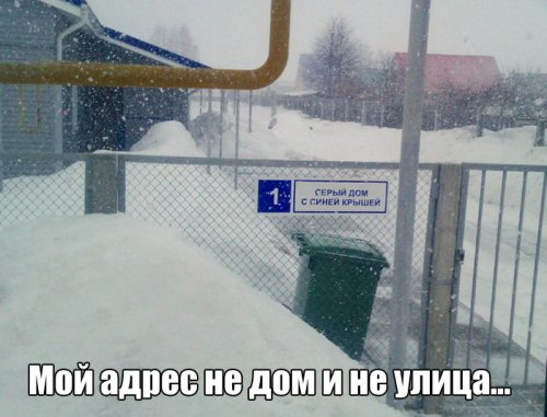 http://www.bugaga.ru/uploads/posts/2016-03/thumbs/1458332418_kartinki-24.jpg