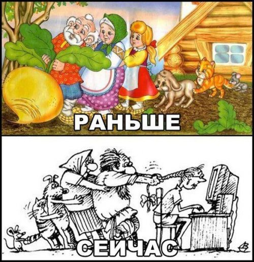 http://www.bugaga.ru/uploads/posts/2016-03/thumbs/1458332420_kartinki-9.jpg
