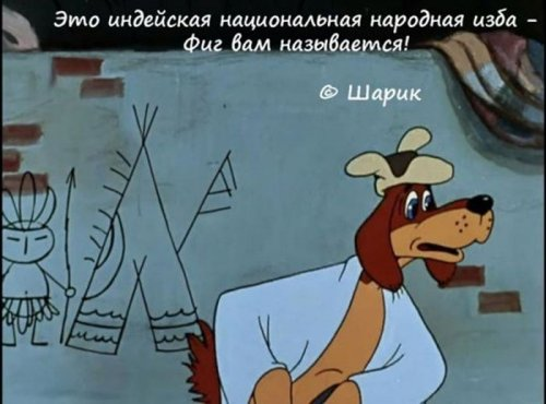 Знаменитые цитаты из советских мультфильмов (37 <i>картинками</i> фото)