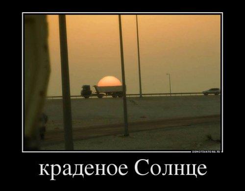http://www.bugaga.ru/uploads/posts/2016-03/thumbs/1458632672_novye-demki-9.jpg