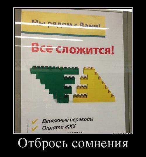 http://www.bugaga.ru/uploads/posts/2016-03/thumbs/1458632719_novye-demki-2.jpg
