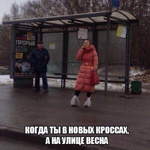 Смешные анекдоты (18 шт)