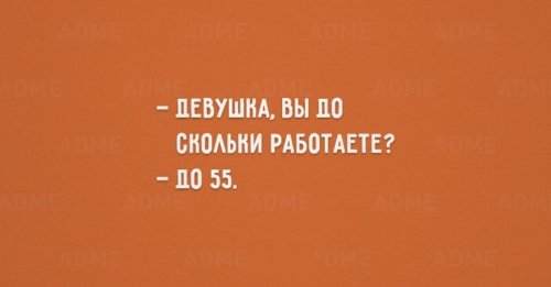Прикольные открытки про женщин и женскую логику (20 шт)
