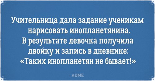 http://www.bugaga.ru/uploads/posts/2016-03/thumbs/1459431654_otkrytki-pro-shkolu-4.jpg