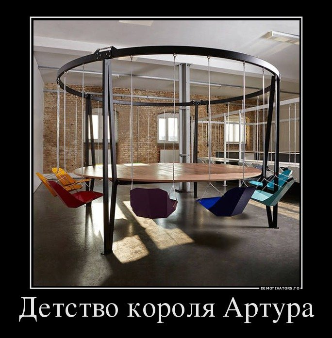 демотиваторы на тему мебель совет, теперь