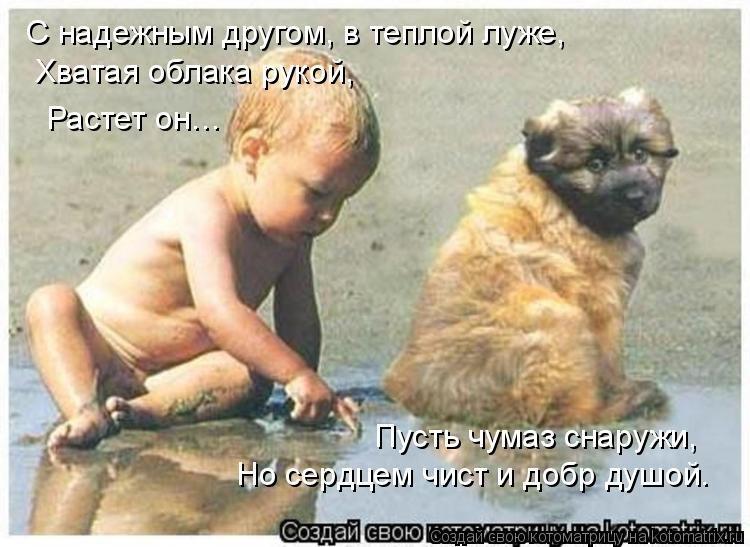 http://www.bugaga.ru/uploads/posts/2016-04/1461309454_kotomatrica-24.jpg