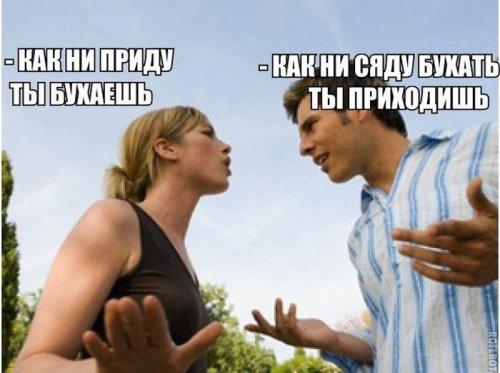 http://www.bugaga.ru/uploads/posts/2016-04/thumbs/1459849865_prikol-40.jpg