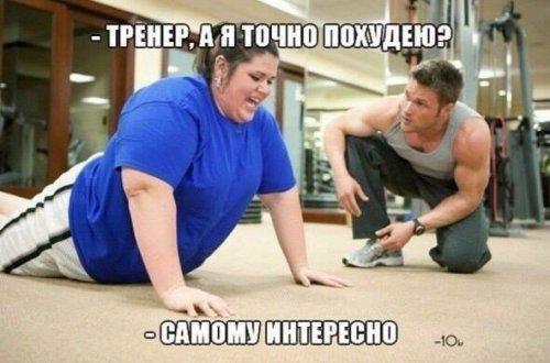 http://www.bugaga.ru/uploads/posts/2016-04/thumbs/1459849890_prikol-3.jpg