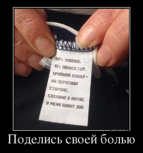 http://www.bugaga.ru/uploads/posts/2016-04/thumbs/1460098387_demotivatory-10.jpg