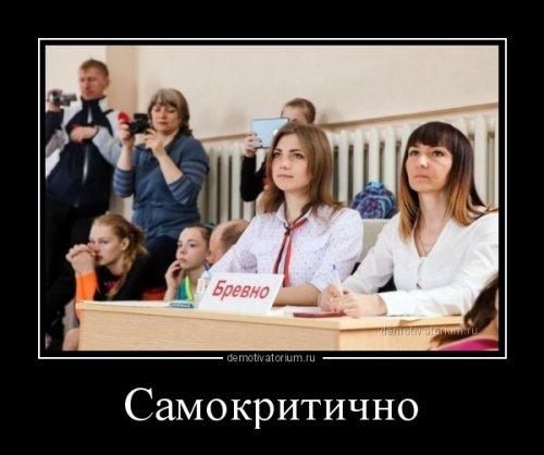Демотиваторы-новинки (20 шт)