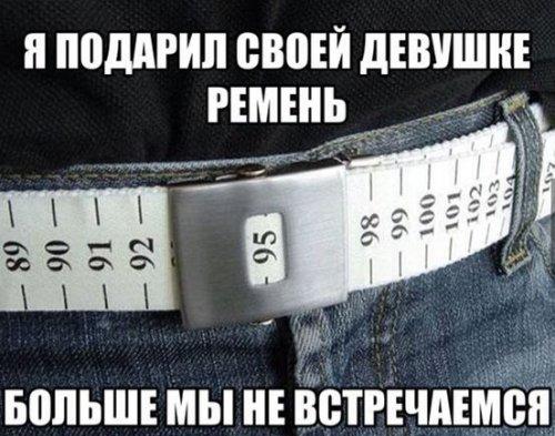����� ��������-�������� (11 ��)