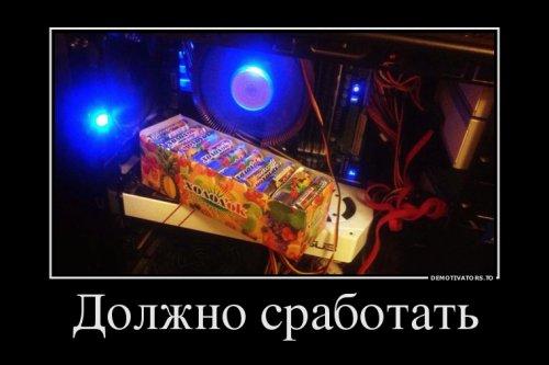 Демотиваторы на любой вкус (15 шт)