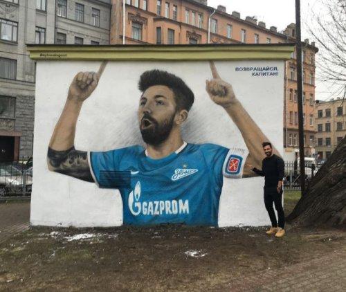 """Граффити, посвящённые """"Зениту"""", в Санкт-Петербурге (3 фото)"""