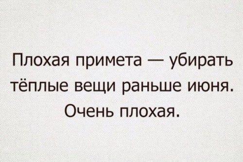 Анекдоты-новинки (15 шт)