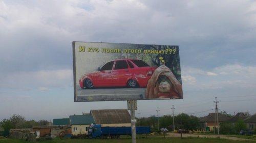 Новые АВТОприколы на Бугаге (31 шт)
