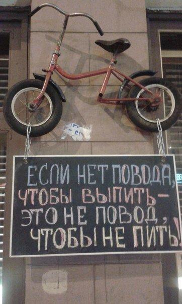 http://www.bugaga.ru/uploads/posts/2016-05/1464592190_fotoprikoly-pro-alkogol-6.jpg
