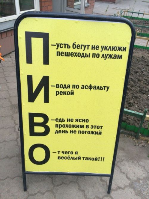 http://www.bugaga.ru/uploads/posts/2016-05/1464720045_prikol-6.jpg
