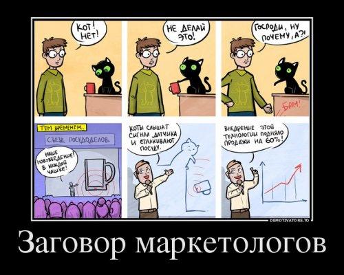 http://www.bugaga.ru/uploads/posts/2016-05/thumbs/1462256003_demotivatory-17.jpg